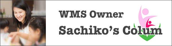 wms代表 sachiko'scolum