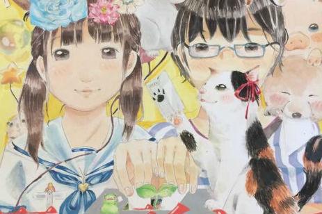 人もどうぶつも安全に平和に暮らせる社会を by 凜 中学1年生