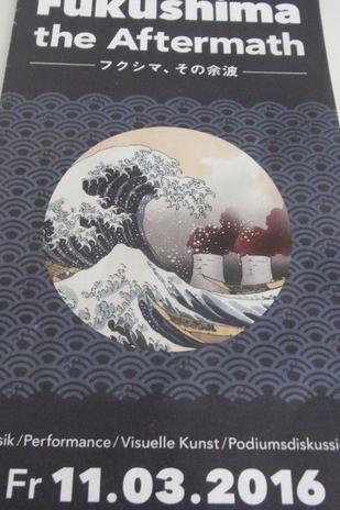 iolley東日本大震災3