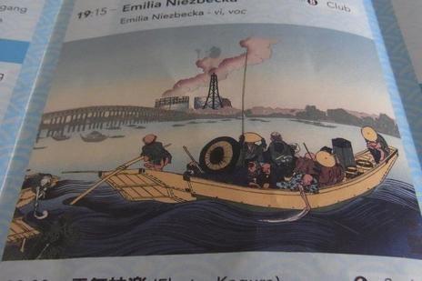 iolley東日本大震災4