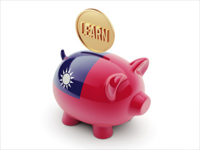 Taiwan High Resolution Learn Concept High Resolution Piggy Concept