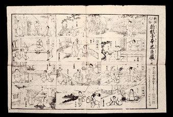 saya折り紙4