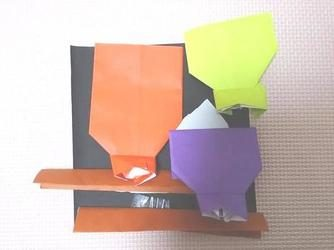 saya折り紙5
