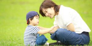<親子イベント>自然の中で心を開こう!~森林セラピー体験~in東京