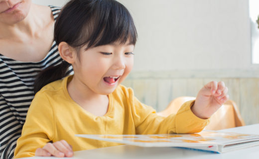 音読で脳が活性化。語彙力アップで思考力もアップ!~バイリンガル子育て3~