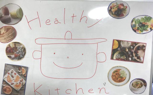 児童養護施設での料理教室by世界マザーサロン