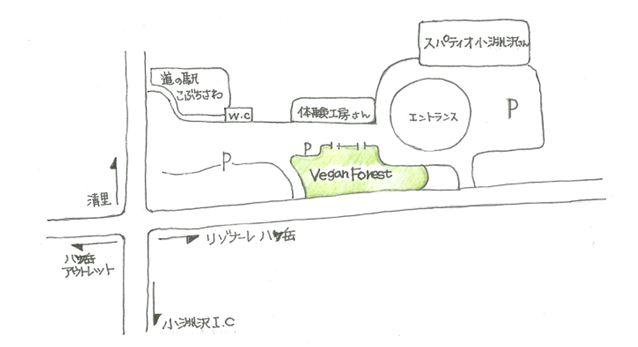 veganforest地図
